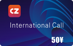 Paper CZ International Call Card Printing