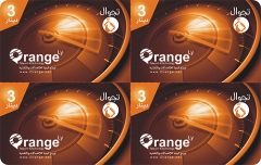 4 in 1 Multi-Pin Libya Net Scratch Card Printing