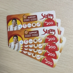 Custom 2 in 1 Multi-Pin Scratch Card Printing